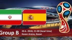 خلاصه بازی ایران اسپانیا نتیجه بازی ایران و اسپانیا