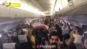 تشویق تیم ملی ایران توسط بهنام بانی در روسیه