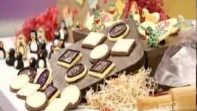 شیرینی پزی-خانم گلاور بیسکوئیت با روکش شکلات