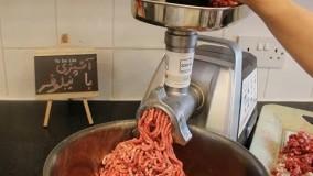 آشپزی ایرانی- چرخ گوشت و روش چرخ کردن گوشت