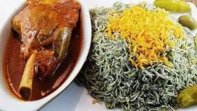 آشپزی ایرانی-آموزش درست کردن باقالی پلو با ماهیچه قسمت یکم