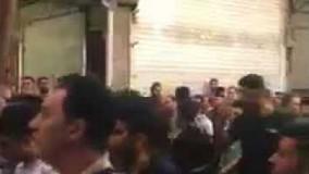 تظاهرات در بازار تهران
