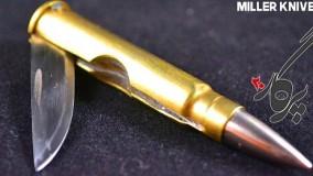 آموزش ساخت چاقو با بدنه تیر تفنک