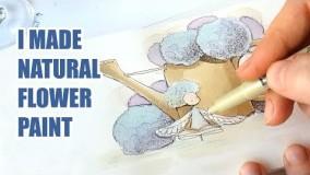 نقاشی آبرنگ با رنگ های دست ساز و طبیعی
