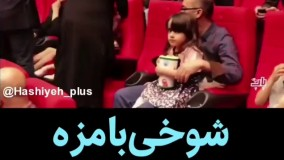 شوخی با مزه ترانه علی دوستی با عکاسان