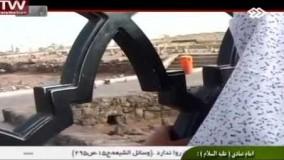 مداحی حاج محمود کریمی روضه و سینه زنی شهادت امام صادق علیه السلام