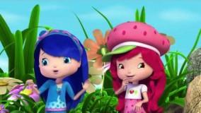 انیمیشن توت فرنگی اپارات-گلچین بهترین قسمتها 99-دانلود کارتون توت فرنگی نماشا