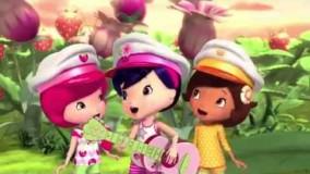 میکس کارتون توت فرنگی-گلچین بهترین قسمتها 83-پخش آنلاین کارتون توت فرنگی