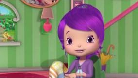 انیمیشن توت فرنگی اپارات-گلچین بهترین قسمتها 84-پخش آنلاین کارتون توت فرنگی