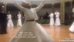 شعر ازحضرت مولانا با صدای هنرمندانه محسن چاوشی