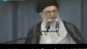راز قطعنامه 598 از زبان رهبر انقلاب