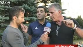 از مصاحبه آتشین کیروش علیه برانکو تا آنالیز تیم ملی در جام جهانی