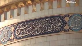 سرود: با موضوع ولادت حضرت معصومه سلام الله علیها، اصفهان،
