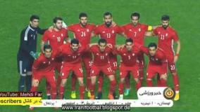اخبار تیم ملی فوتبال ایران بعد از بازی با تونس