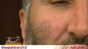 سخنان زیبای سردار شهید احمد کاظمی در جمع فرماندهان نیروی زمینی سپاه