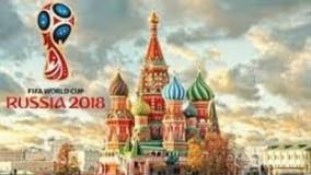 محل استقرار و کمپ تمرینی تیم ملی ایران در جام جهانی روسیه