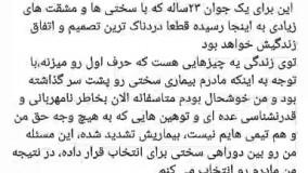 خداحافظی سردار آزمون از تیم ملی فوتبال