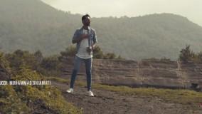 موزیک ویدیو سامان جلیلی به نام جاده