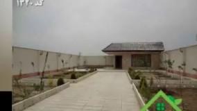 ویلا سند 6 دانگ در ملارد کد1320