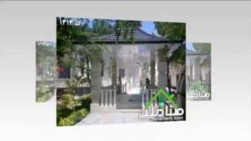 فروش باغ ویلا در حومه تهران کردزار کد1313