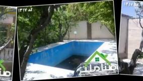 باغ ویلای950متری در کردزار کد1317