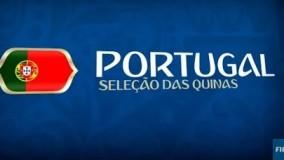 معرفی تیم ملی پرتغال در جام جهانی 2018