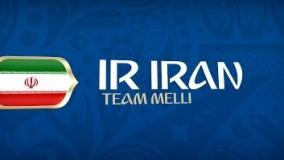 معرفی تیم ملی ایران در جام جهانی 2018