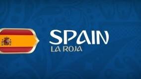 معرفی تیم ملی اسپانیا در جام جهانی 2018