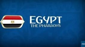 معرفی تیم ملی مصر در جام جهانی 2018