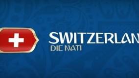 معرفی تیم ملی سوئیس در جام جهانی 2018