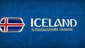 معرفی تیم ملی ایسلند در جام جهانی 2018