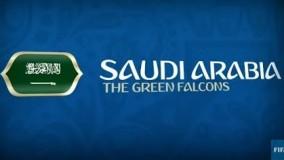 معرفی تیم ملی عربستان در جام جهانی 2018
