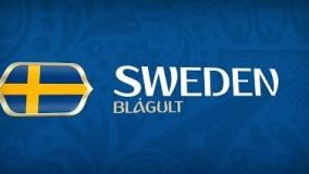 معرفی تیم ملی سوئد در جام جهانی 2018