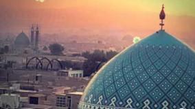 تبریک عید فطر - فارسی1