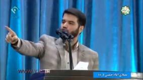 شعر خوانی انتقادی آقای میثم مطیعی در روز عید فطر