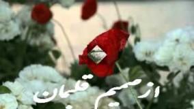 عيد فطر شما مبارك
