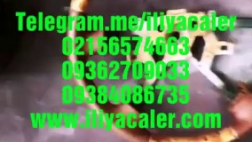 سازنده وان و حوضچه هیدروگرافیک09195642293ایلیاکالر