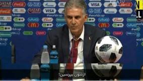 نشست خبری کارلوس کی روش پس از بازی تیم ملی ایران و پرتغال در جام جهانی