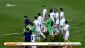 جشن صعود تیم ملی ایران به جام جهانی روسیه