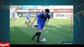 تمرین تیم ملی ایران در ترکیه
