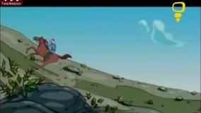 تمام قسمت های کارتون پهلوانان فصل 1و2 - امیر هوشنگ