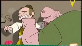 تمام قسمت های کارتون پهلوانان فصل 1و2 - صفدر