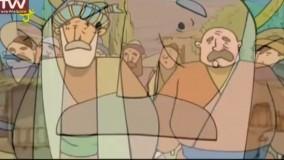 تمام قسمت های کارتون پهلوانان فصل 1و2 - ببر زنده