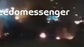 ویدیویی دیگر از محل حادثه خونین در سنندج ، بامداد 20 تیر97