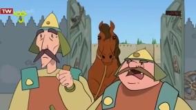 داستان پهلوانان سری جدید فصل 3 -شبدیز-دانلود انیمیشن پهلوانان سری جدید