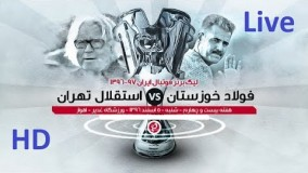 پخش زنده فولاد  استقلال تهران