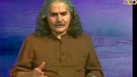 تصویری از شادروان اخوان ثالث در برنامه تلویزیونی سال 1357