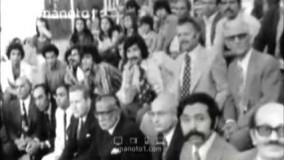 مشهد ۱۳۵۴. مهدی اخوان ثالث . استاد شهریار