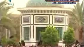 دعای ندبه کشوری در طبس با صدای حاج آقای منصوری
