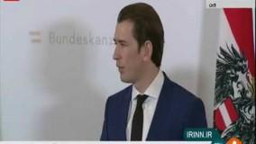 کنفرانس خبری حسن روحانی و صدراعظم اتریش و تقابل این دو بر سر اسرائیل